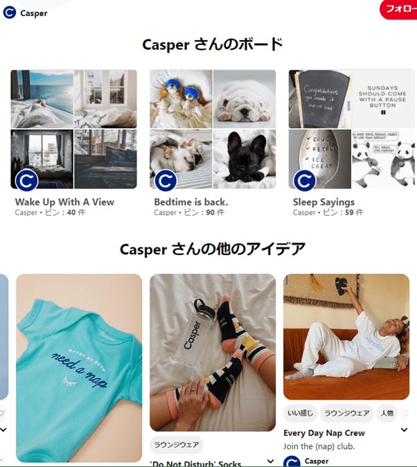 Casper Pinterest